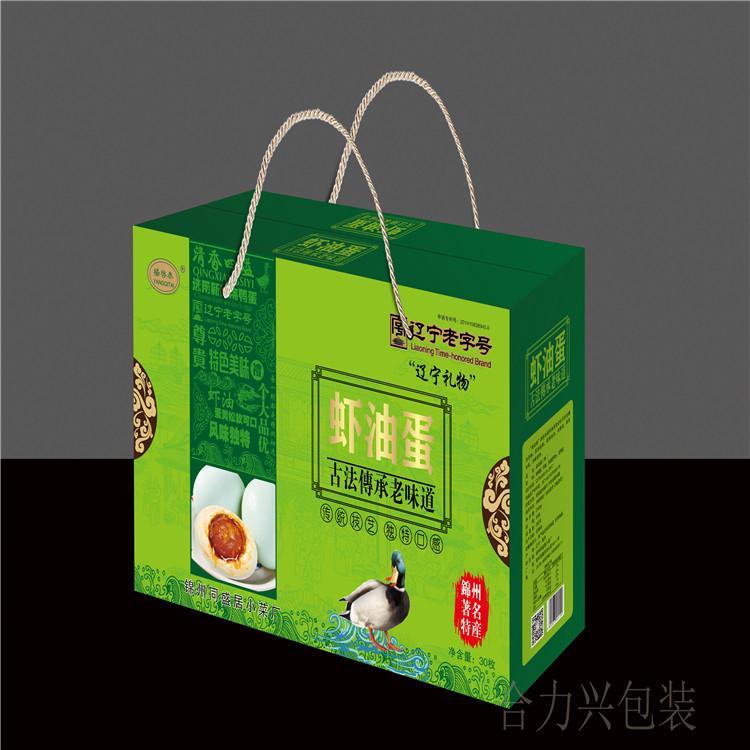 桂林礼品盒印刷 合力兴瓦楞包装 咨询送样品 可定制印logo 量大价优