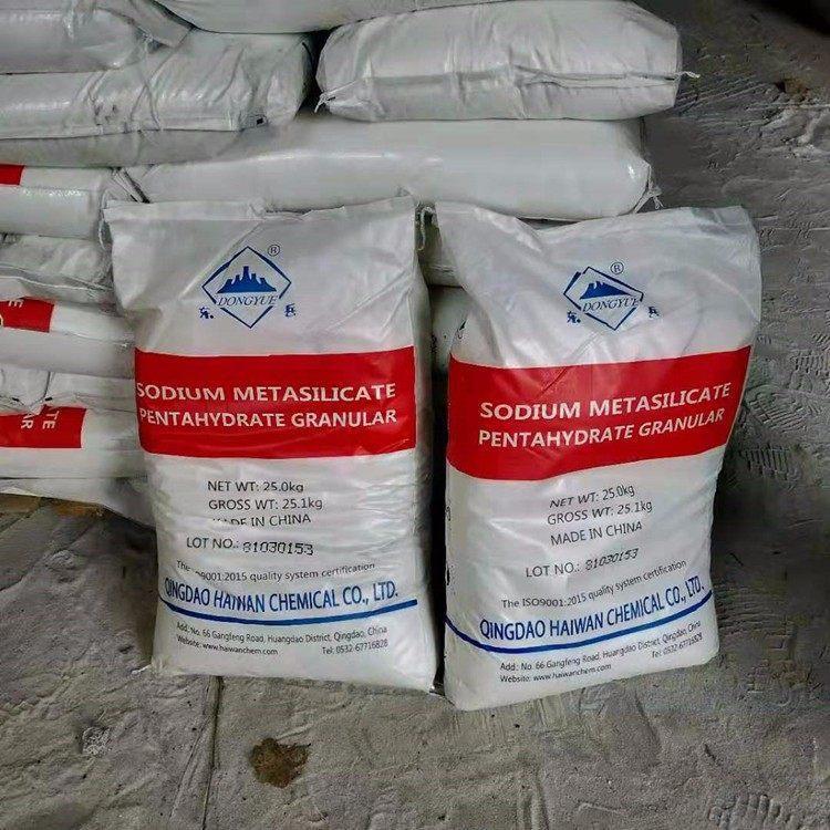 五水偏硅酸钠批发 高含量99% 粉状五水偏硅酸钠厂家 品质保证