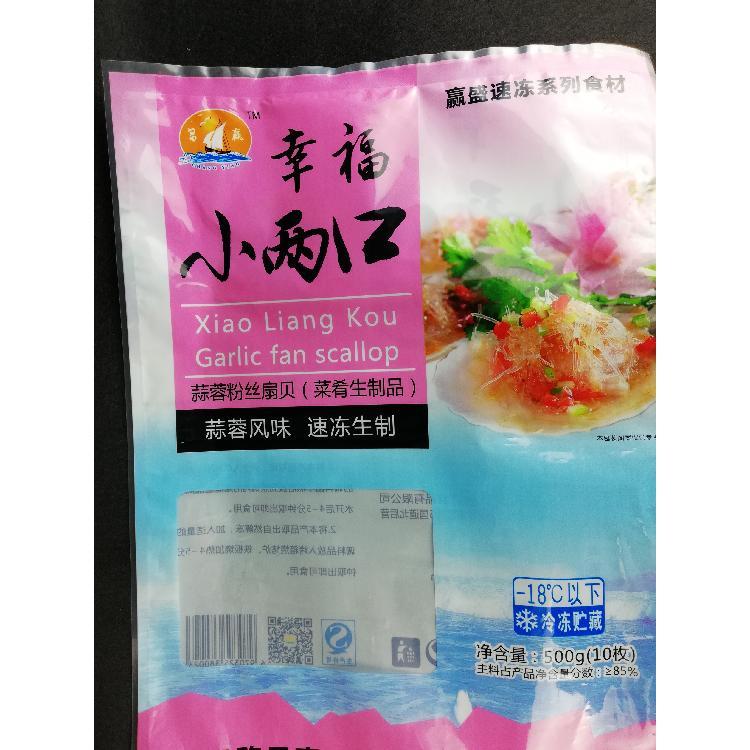 覆膜袋 立体袋 原料价格 包装袋制作厂家