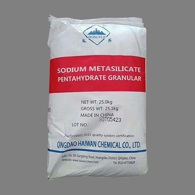 批发99% 粉状五水偏硅酸钠品质保证