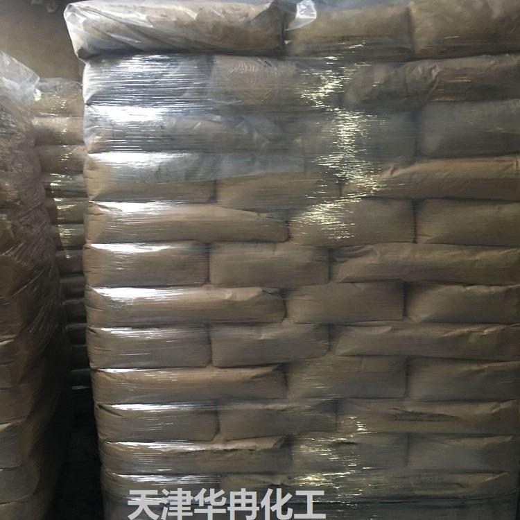 华冉保温材料专用碳黑-耐高温炉料专用碳黑