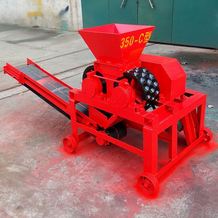 造煤粉焦粉压球机铁粉压球机新型蜂窝煤球机价格