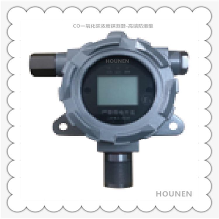 地下车库CO浓度自动监测系统一氧化碳传感器探测器安装调试使用说明