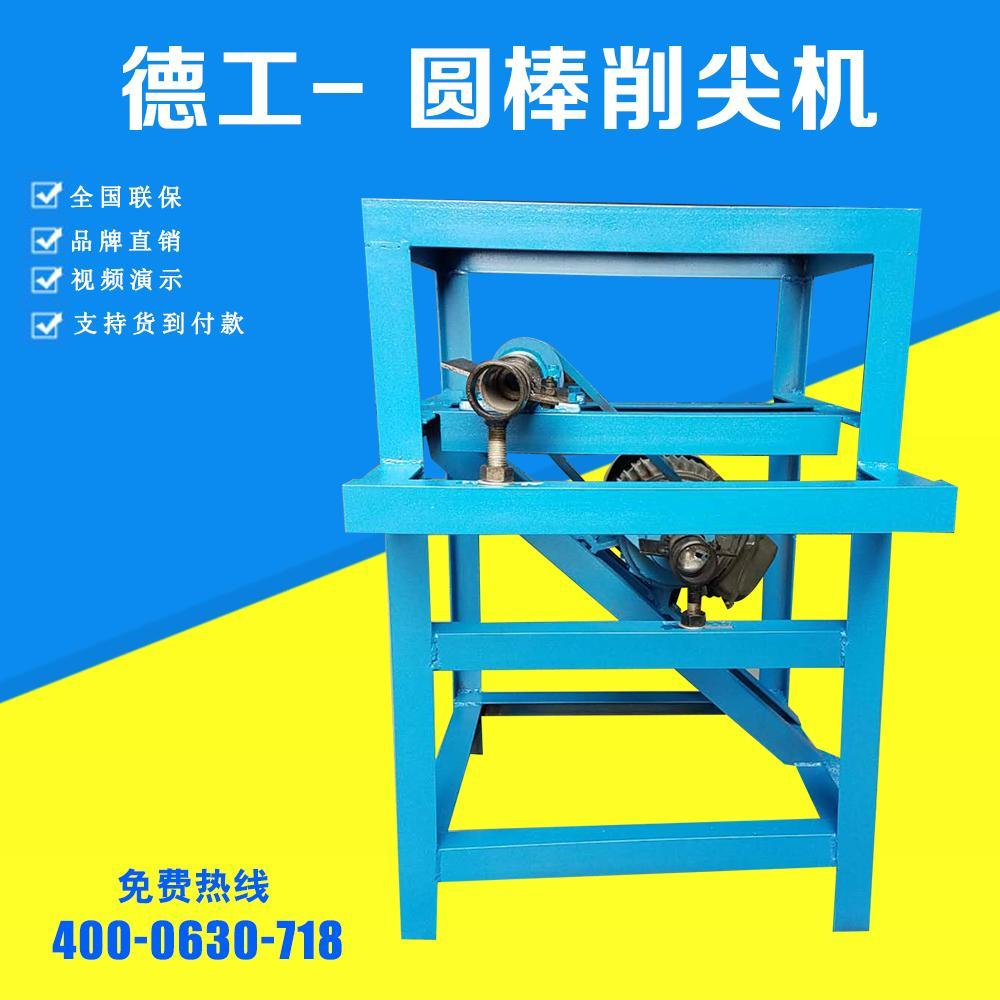 小型圆棒削尖机 重型木工圆棒机 古建筑圆木车床