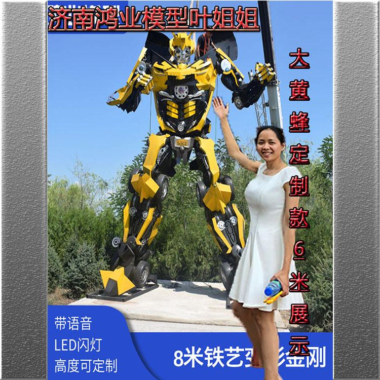 新款机器人定制商场展示大型铁艺变形金刚机器人摆件变形金刚报价厂家直销