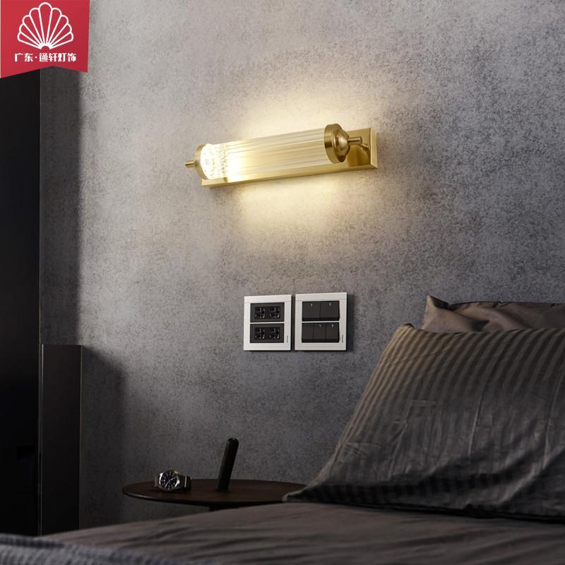 品牌通轩厂家直销北欧简约客厅LED壁灯全铜墙灯现代创意卫生间镜前灯美式过道卧室床头壁灯