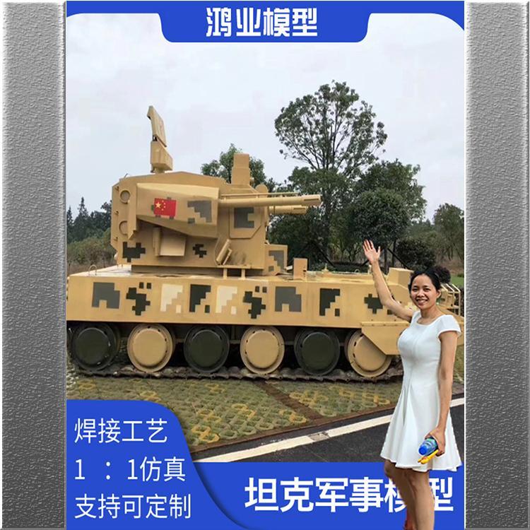 山东济南鸿业模型科技有限公司厂家直销大型军事模型 仿真坦克汽车可开动铁艺焊接摆件433