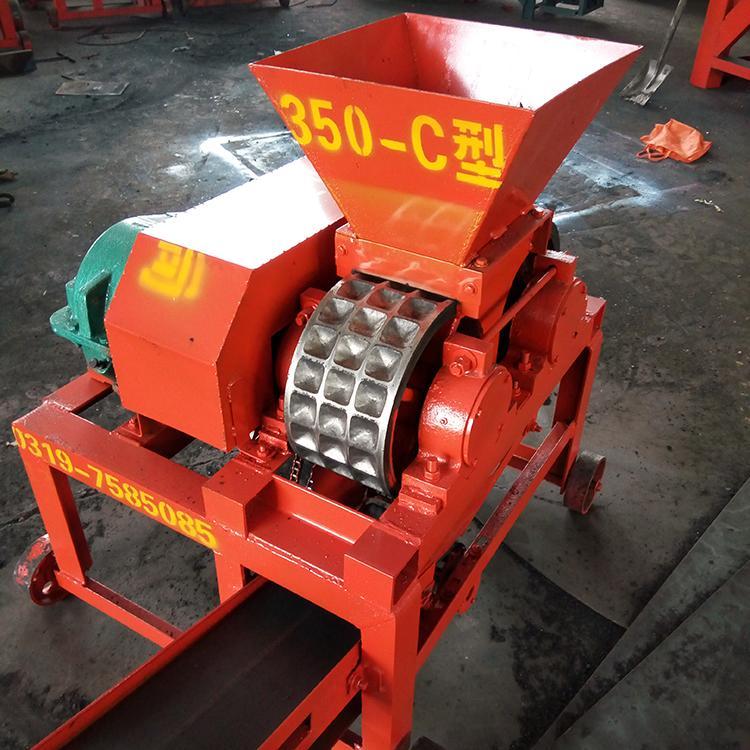 上海 压球机 机械设备500型压球机老式手工煤球机