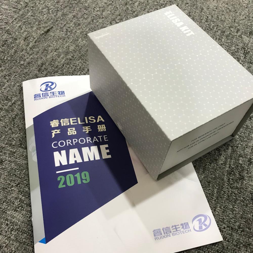 睿信生物 人抗核小体抗体IgG(Nucleosome-IgG)elisa试剂盒