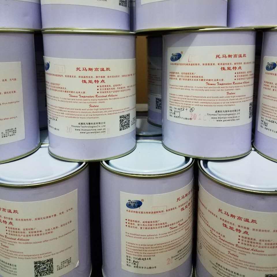 托马斯高温导电胶水及胶粘剂(THO4077)