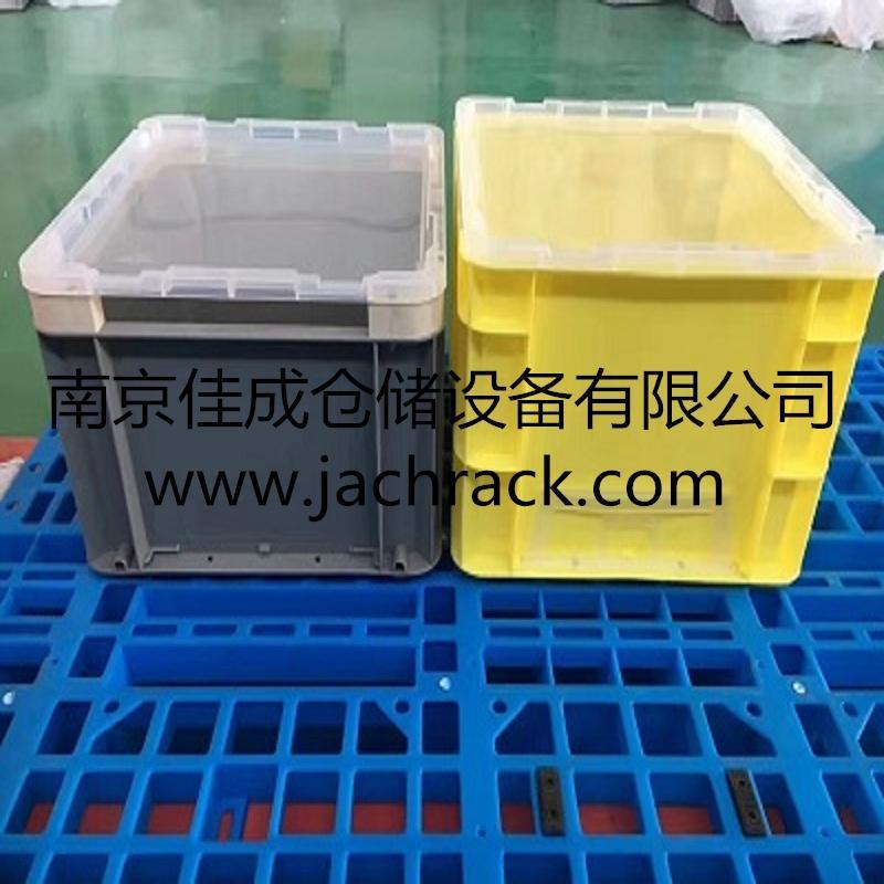 南京佳成厂家直销供应物流箱塑料箱塑料盒周转箱零件盒工具盒物料盒物料箱结实耐用美观
