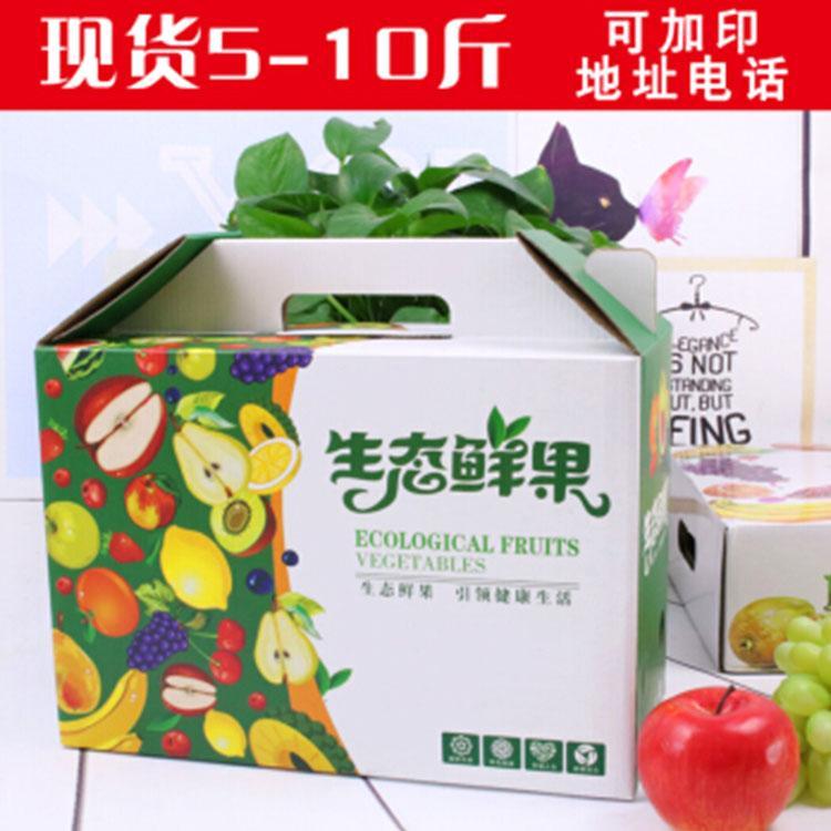 厂家定制水果包装盒-茶叶盒-天地盖包装生产商直销-鑫佰盛-厂家订制 盒子订做 工厂直销-厂家定制纸盒