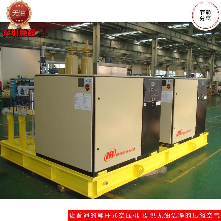 风冷螺杆式空压机m55m 定制配套风冷空压机节能系统 英格索兰