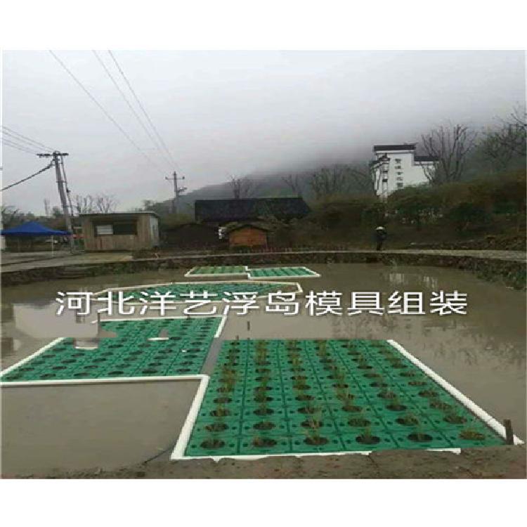 水生浮岛-水生浮岛供应厂家-吐鲁番-生态浮床