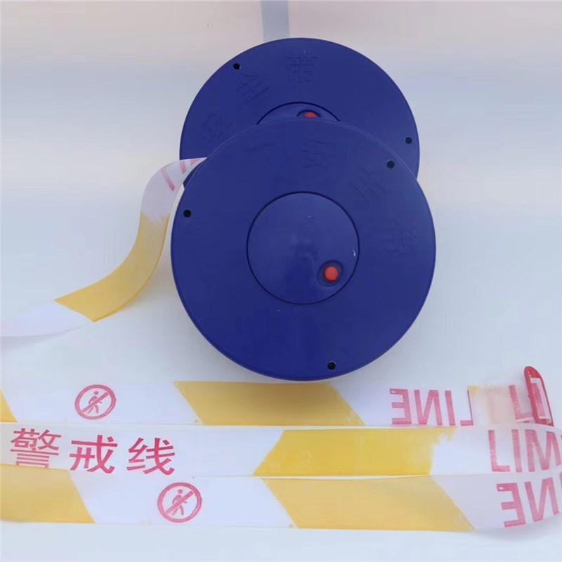 河南一次性护栏带 盒装警戒线 警戒线 胶带批发