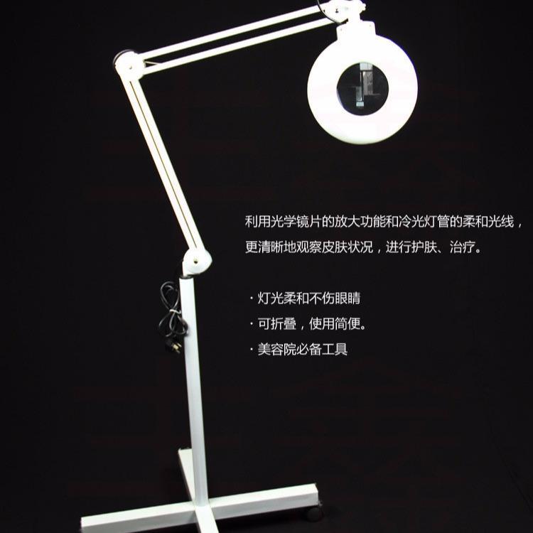 十字脚LED冷光灯放大镜 带灯放大镜 美容美甲专用 立式LED美容灯