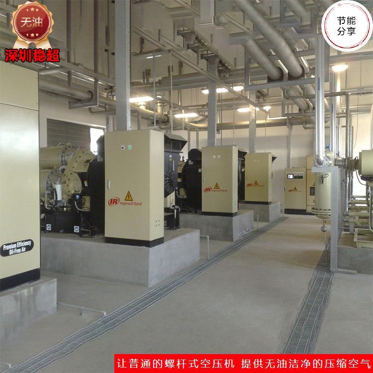 上海螺杆式空压机75kw 螺杆空压机 英格索兰 200KW高效节能 深圳稳超