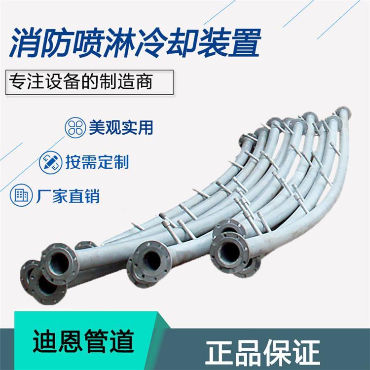 河北厂家供应消防喷淋环管 喷淋环管装置 泡沫发生器