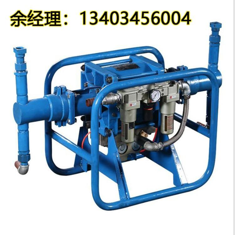 2ZBQS-6/12矿用气动注浆泵 2ZBQS-6/12气动注浆泵厂家