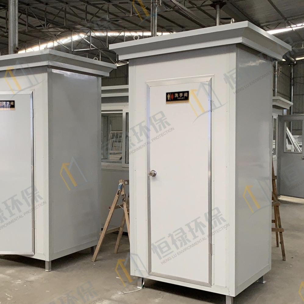 四川环成都移动厕所厂家 淋浴房 -建筑工地-户外临卫生间-集装箱式厕所