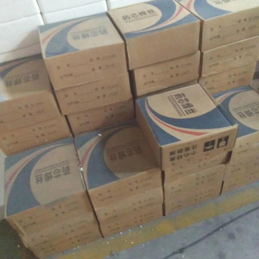 厂家直销YD95(Q)高硬度药芯耐磨焊丝 耐砂石磨损耐磨焊丝