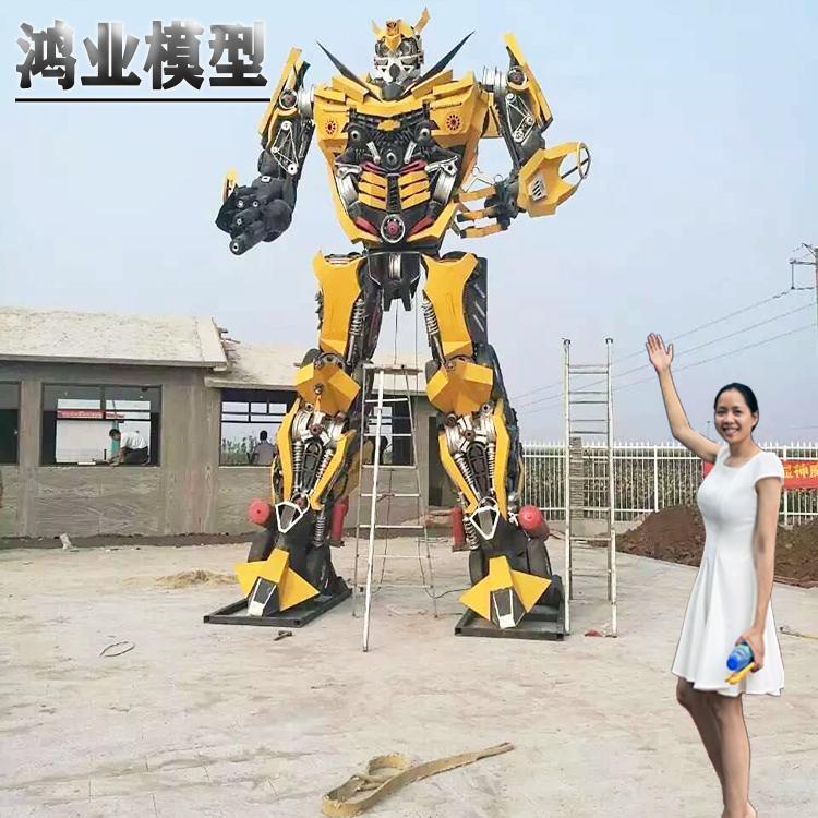 新款机器人商场展示大型铁艺变形金刚机器人摆件变形金刚1-10米厂家直销模具