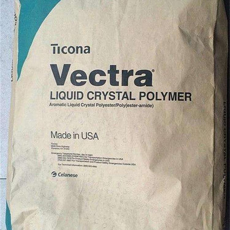 40%矿物LCP VECTRA E463i