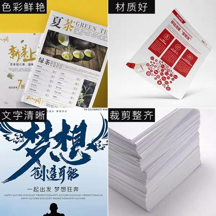 北京画册设计印刷价格