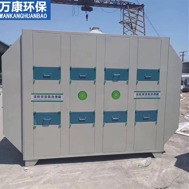 不锈钢蜂窝炭 活性炭环保箱 环保型立体光氧催化一体机吸附箱