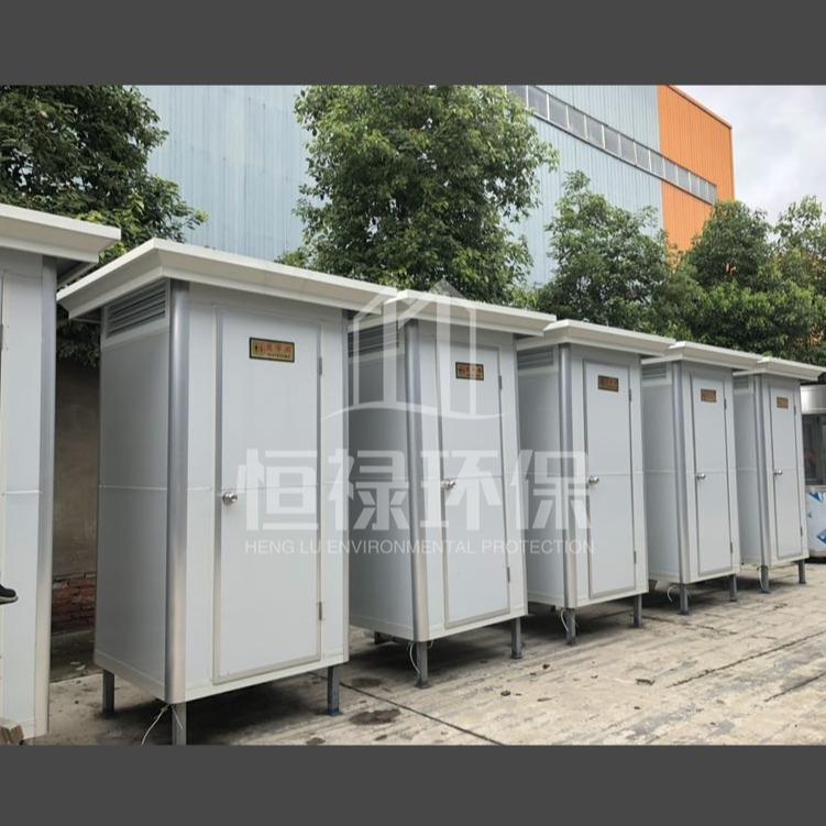 四川环保移动厕所厂家-成都建筑工地厕所厂家-户外卫生间