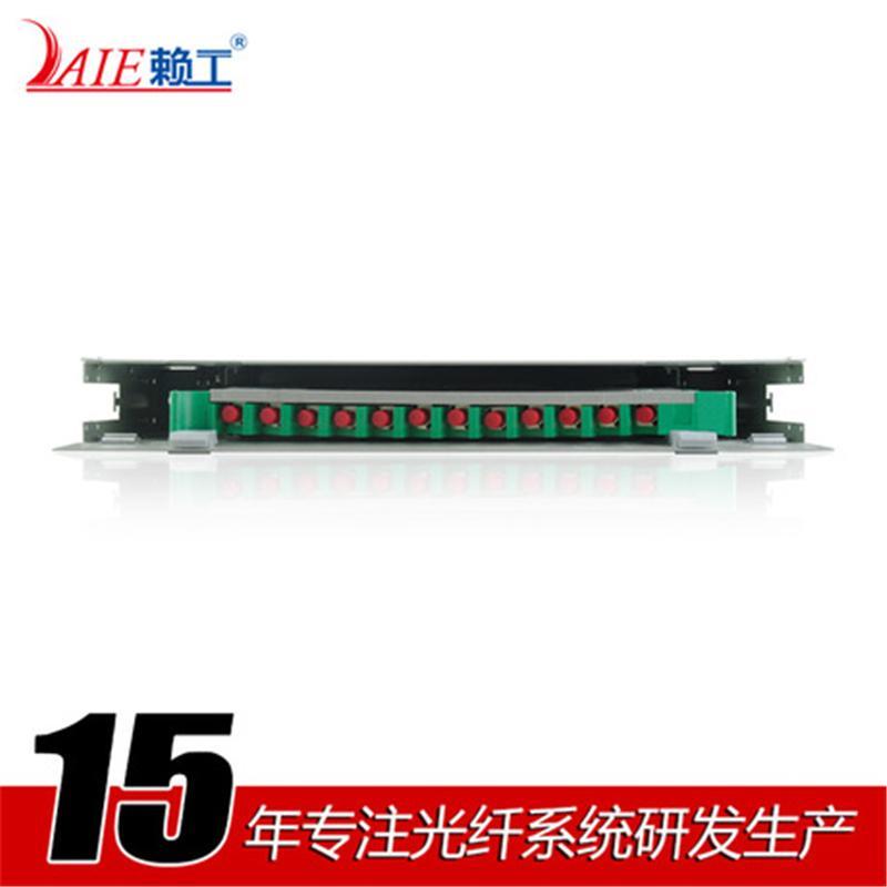 LAIE赖工满配12芯ODF光纤配线箱 12口FC标准19英寸机架式配线架