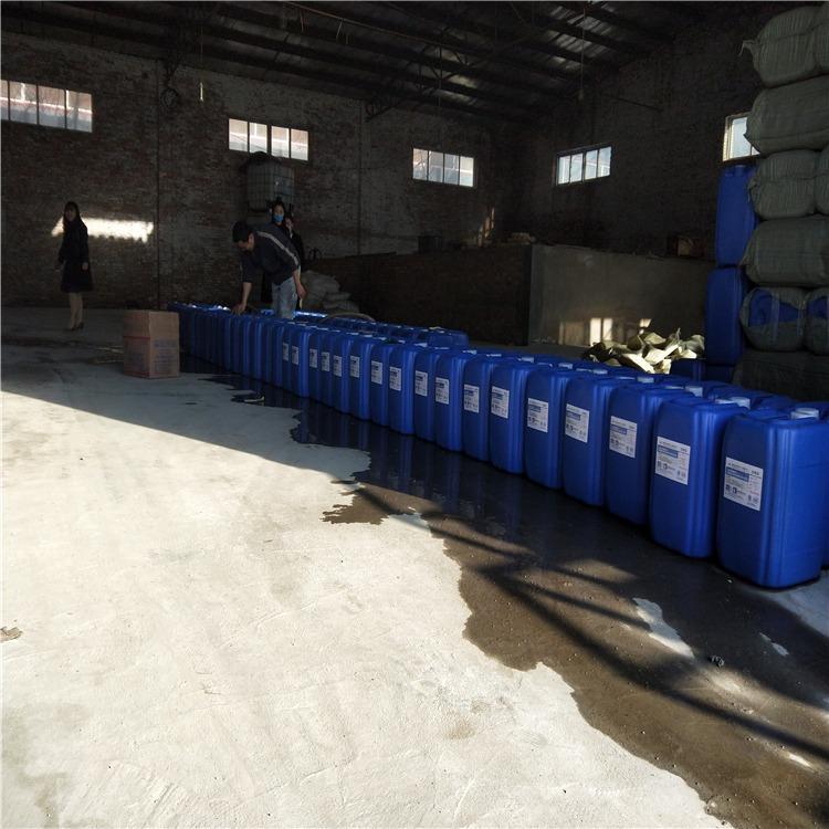 中央空调运行清洗剂除垢剂 工业中央空调清洗剂厂家