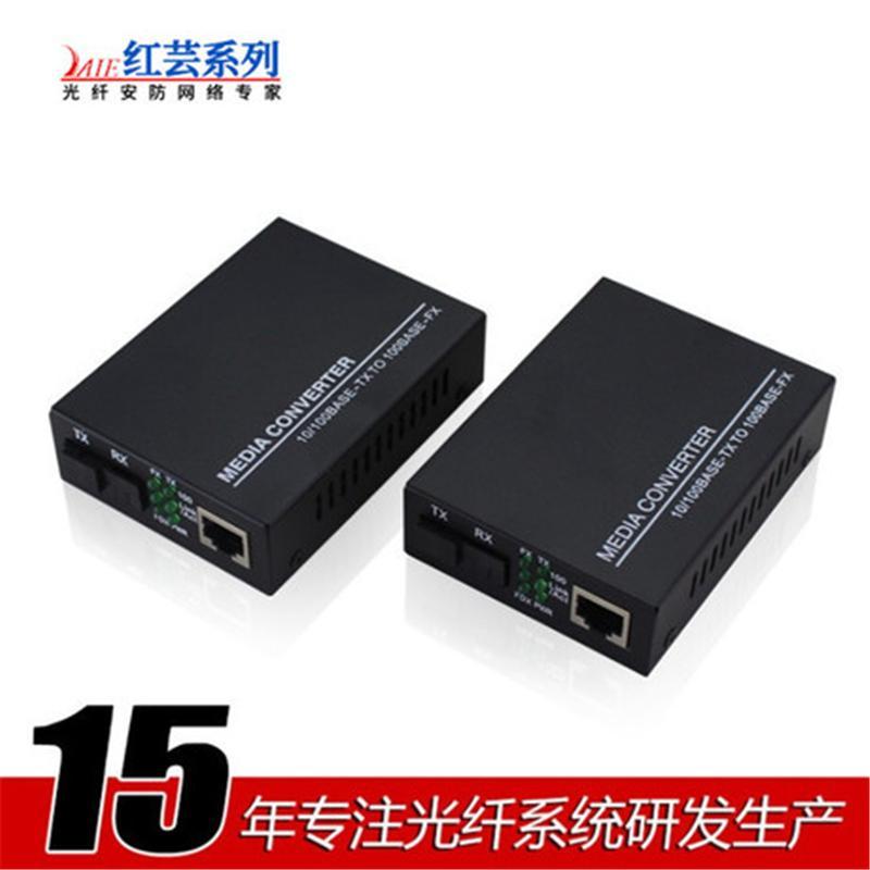 百兆单模单纤收发器 电信网络监控级1光1电 25kmSC光纤收发器一对