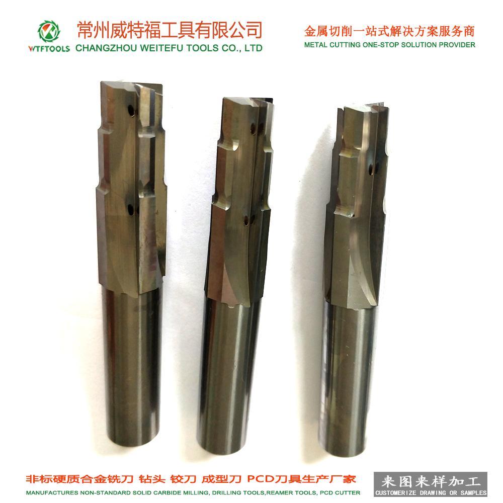 非标钨钢材质硬质合金阶梯成型铰刀厂家 常州威特福工具