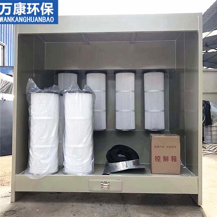 济南万康厂家定制喷塑回收设备环保型塑粉回收机