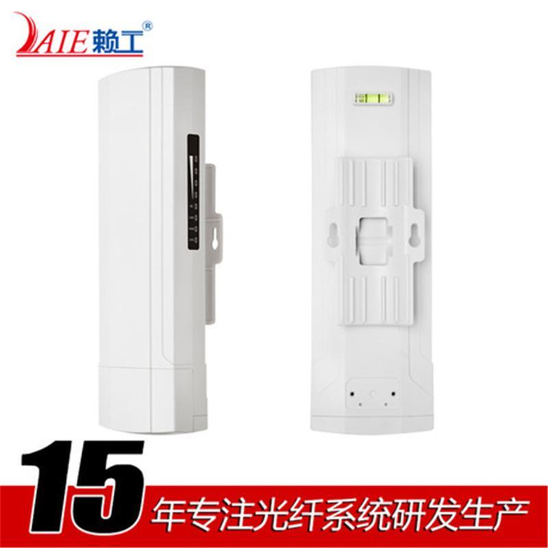 室外大功率5.8G无线网桥300M 无线监控电梯拨码网桥3km传输抗干扰