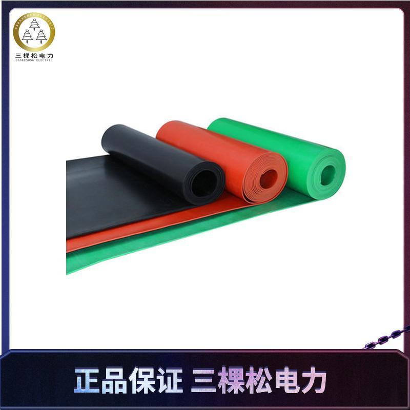 现货批发绝缘橡胶板 绝缘橡胶板 绝缘橡胶板定制厂家