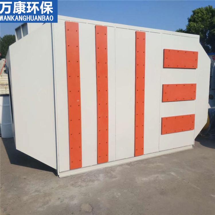 厂家供应 活性炭环保箱喷烤漆房活性炭环保吸附箱工业废气漆雾异味处理设备