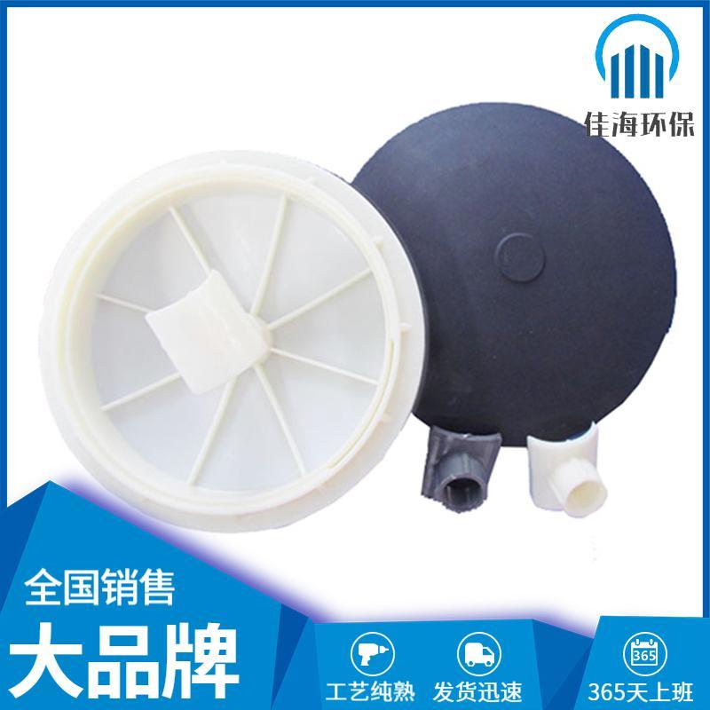 佳海环保 曝气头 曝气器 专业生产厂家 有管式/组合式/旋混式等各种规格