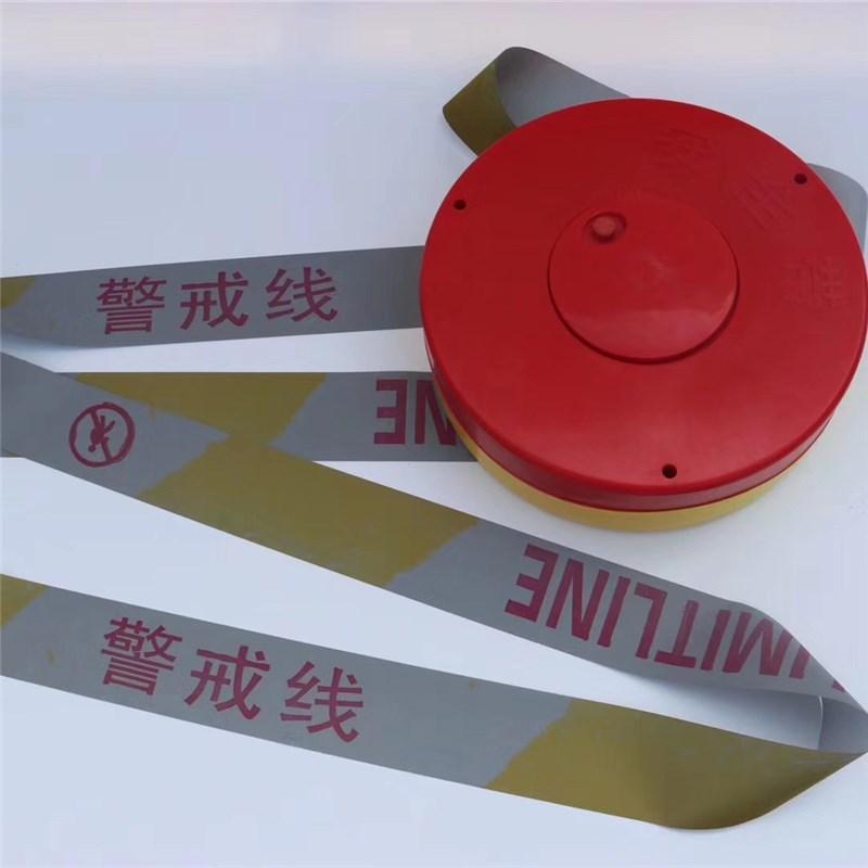 河南一次性护栏带 盒装警绒线 警戒线 胶带