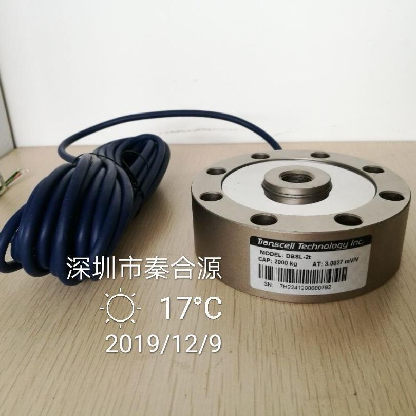 滁州装配线30t轮辐式压力传感器300kN