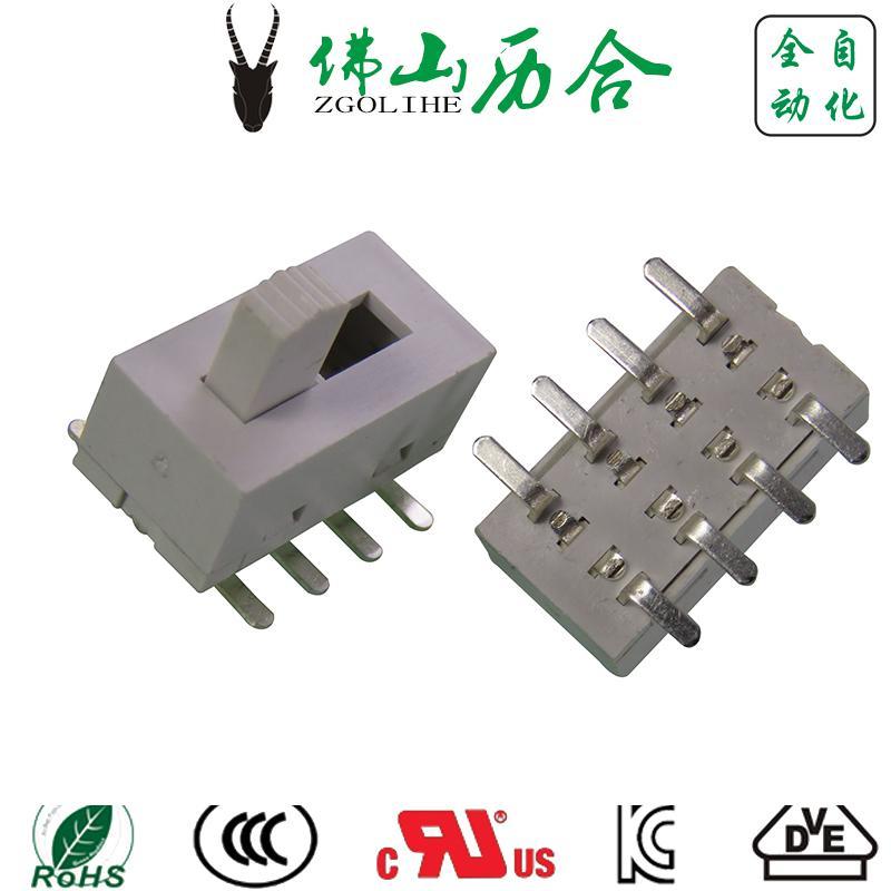 历合厂家直销 H25系列 三档立式贴片大电流滑动开关 白色拨动3A250V