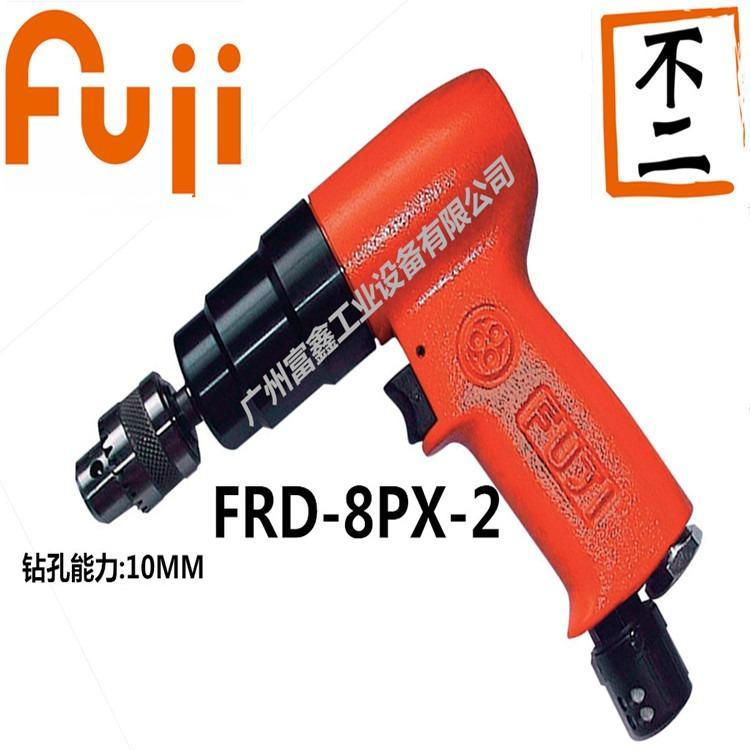 日本FUJI富士工业级气动工具及配件气钻FRD-8PX-2