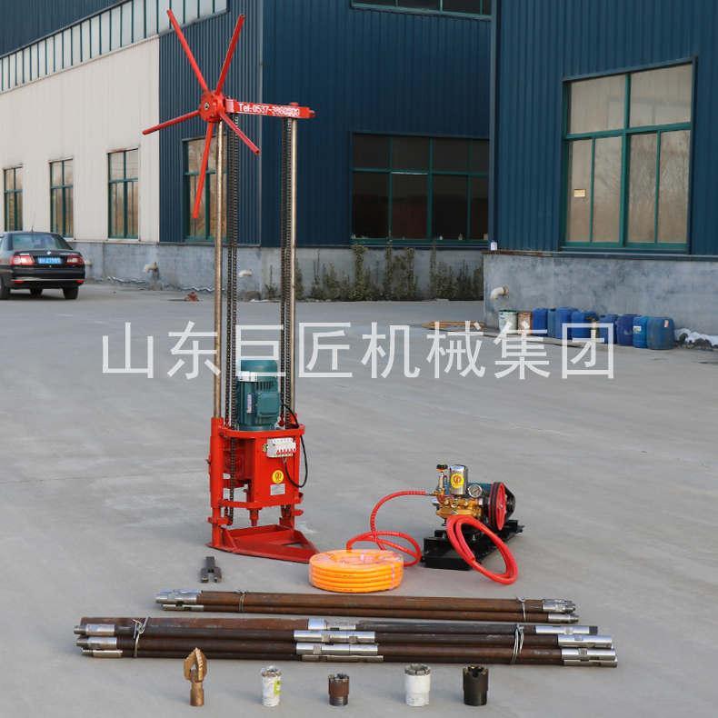 电动取样钻机 QZ-2D 便携式岩层取芯 地质勘探取岩心设备