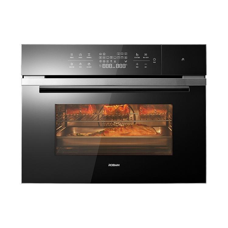 Robam/老板 C973A 家用蒸箱烤箱二合一多功能嵌入式一体机[新品上市]