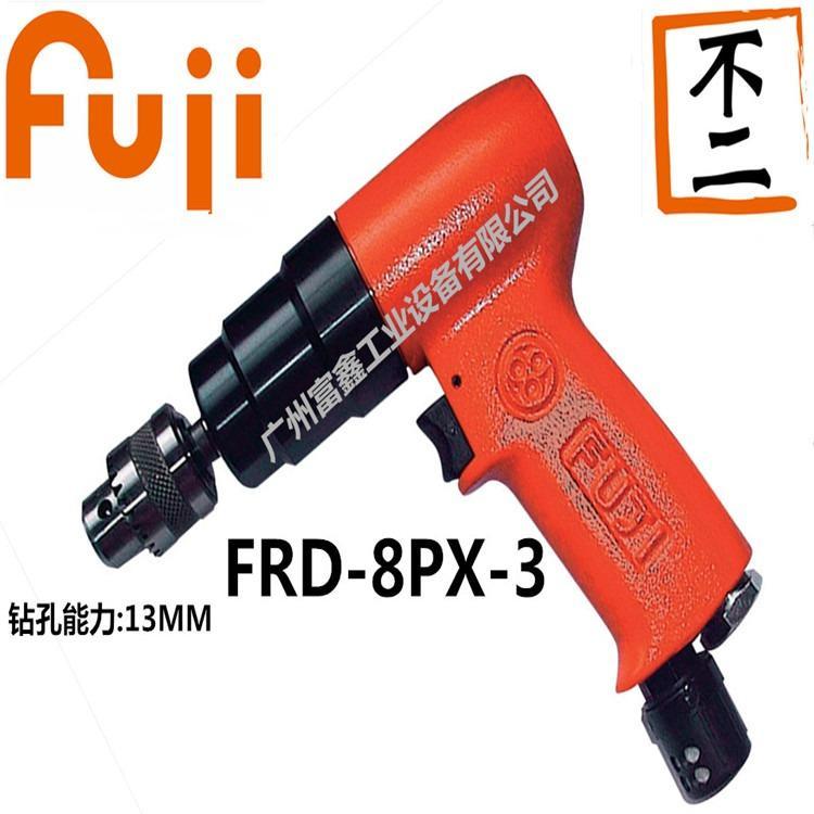 日本FUJI富士工业级气动工具及配件气钻FRD-8PX-3