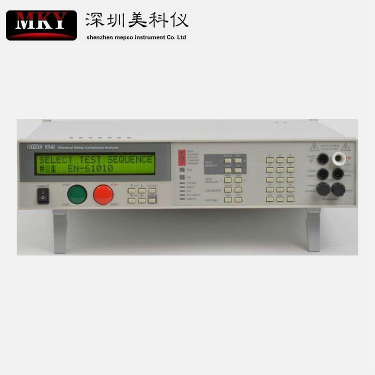 Vitrek 952i 6KV AC / DC / IR / GB / LR电气安全合规性分析仪