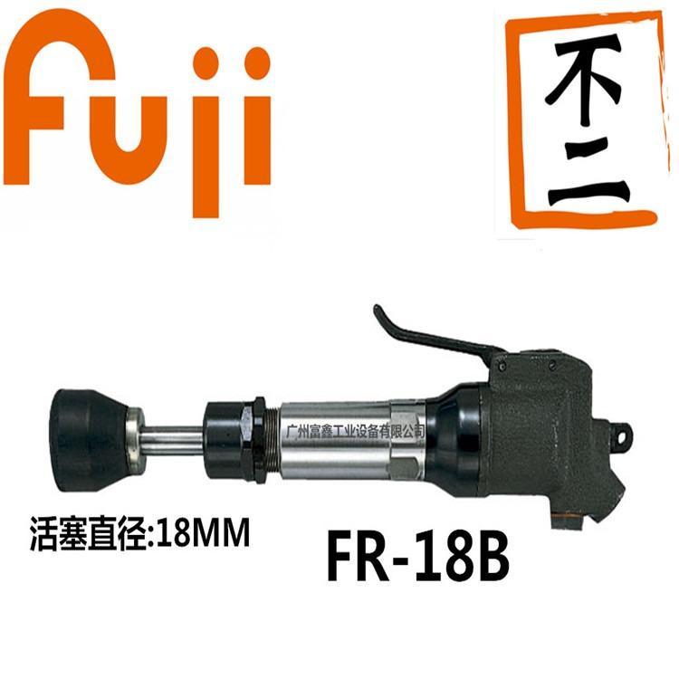 日本FUJI富士工业级气动工具及配件捣固锤FR-18B