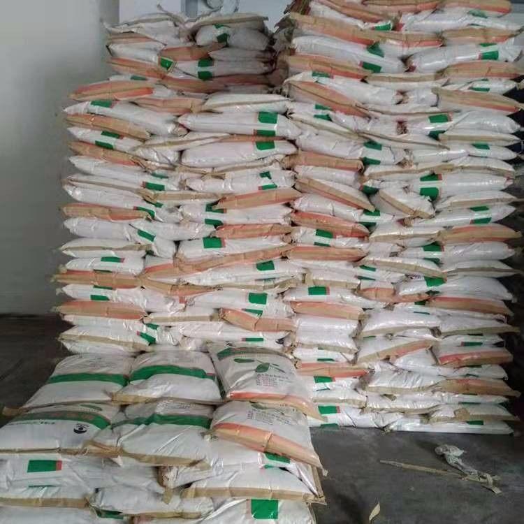 西王葡萄糖酸钠工业葡萄糖酸钠食品级葡萄糖酸钠厂家直销
