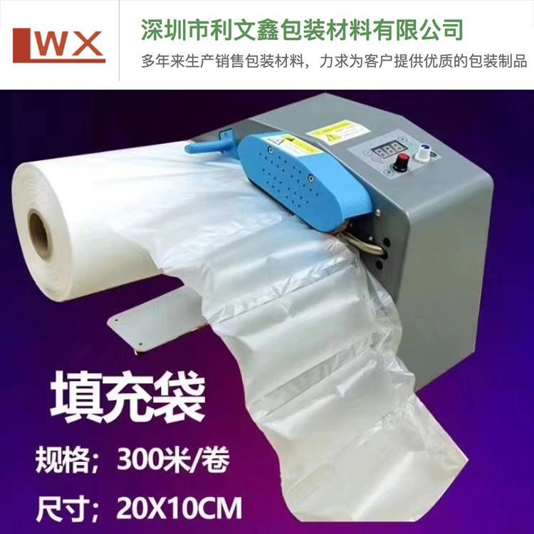 深圳利文鑫 气柱袋 填充袋 葫芦膜 袋中袋 气泡枕厂家现货供应